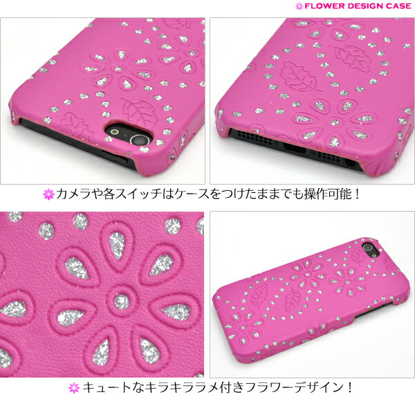 iPhone5/iphoneSE iphone5用 フラワーデザインケース