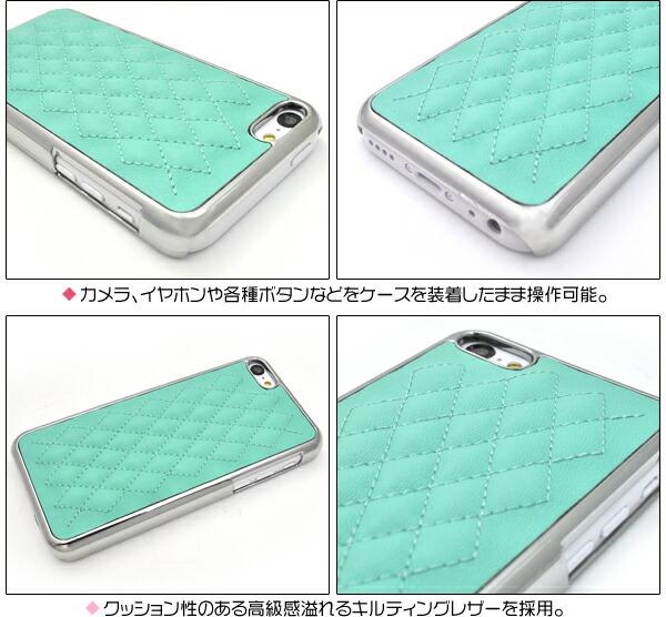iPhone5C用キルティングレザーケース