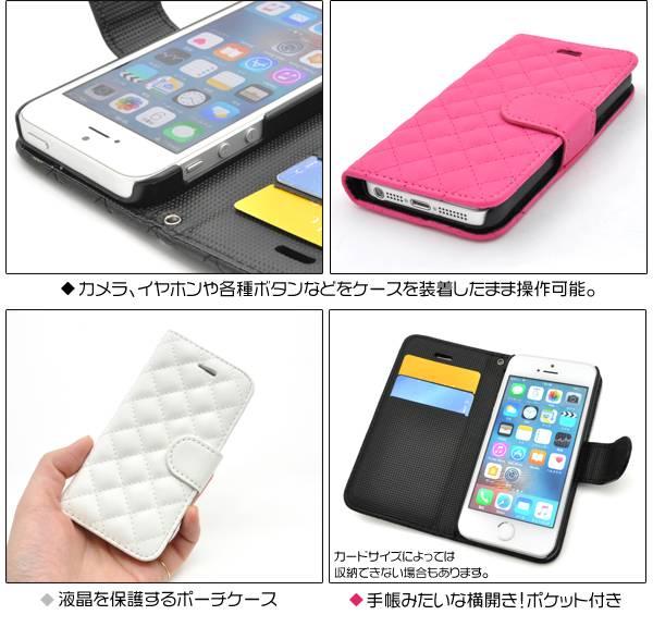 iPhone5/iphoneSE iphone5用キルティングレザーケースポーチ