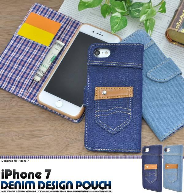 98d9a231ff 送料無料 iPhone7 手帳型ケース アイフォン7 ケース 手帳型 デニム ジーンズ iPhone7 手帳 iPhone7