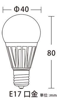 LED電球 ミニクリプトン e17 調光器対応 広角 ミニクリプトン形 口金E17 消費電力4W 長寿命 小型電球 電球色500lm 17mm 17口金 ダウンライト スポットライトにも【激安】