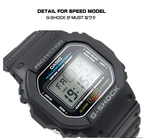 dw-5600e-1vct-new-b.jpg
