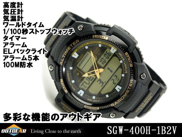 Sgw400hd-1b sports | casio usa.
