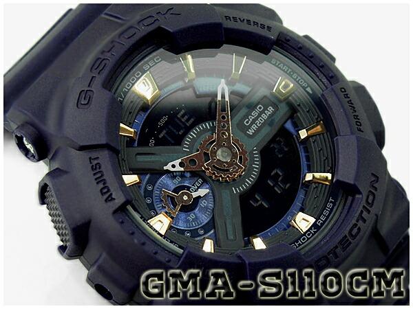 gma-s110cm-2acr-b.jpg