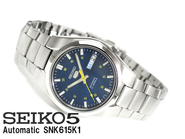 detailed look c92e0 111ef Seiko 5 men's automatic self-winding watch Navy dial-silver stainless steel  belt SNK615K1