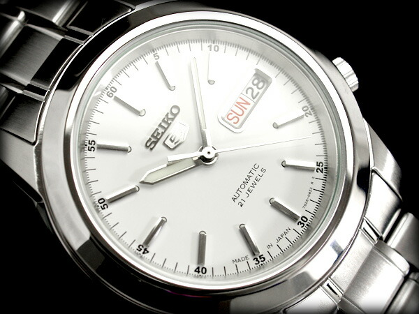 Seiko 5 Men S Automatic Self Winding Watch White Dial Silver Stainless Steel Belt Snke49j1
