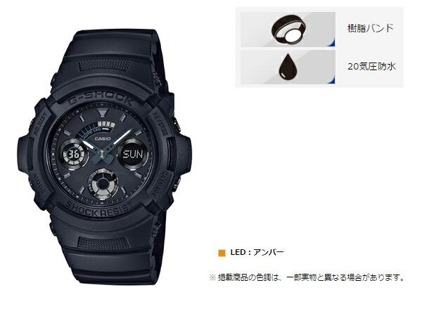 size 40 c1038 3232c Casio CASIO g-shock Casio G shock AW591-based an analog-digital watch black  AW-591BB-1AJF AW-591BB-1A