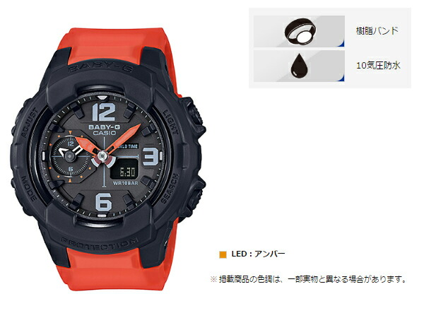 d766ce0aef Baby G baby-g babysit CASIO Casio an analog-digital watch black orange  BGA-230-4BJF