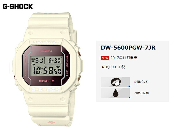 628f31b1bf1 France where of popularity caught fire from world various culture and G- SHOCK which fuses