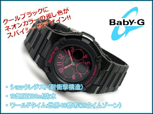 371a97e688fb0 G-SUPPLY  Casio baby G アナデジ watch pink black BGA-117-1B1DR ...
