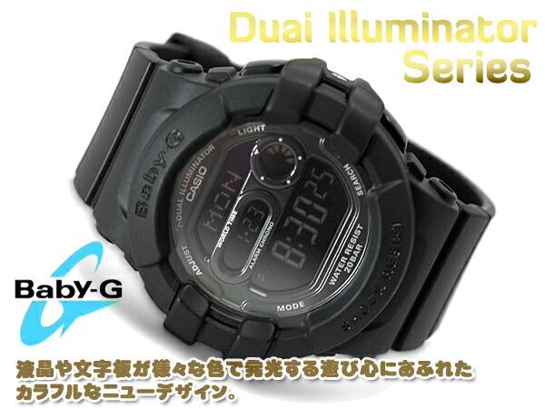 G Supply Casio Casio Baby G Baby G Watches デュアルイルミネーター