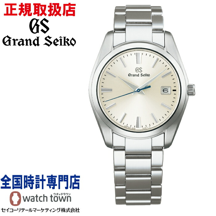 SEIKO  グランドセイコー SBGX351