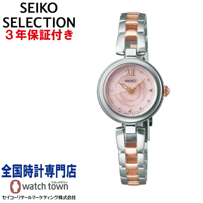 SEIKO セイコーセレクション SWFA193