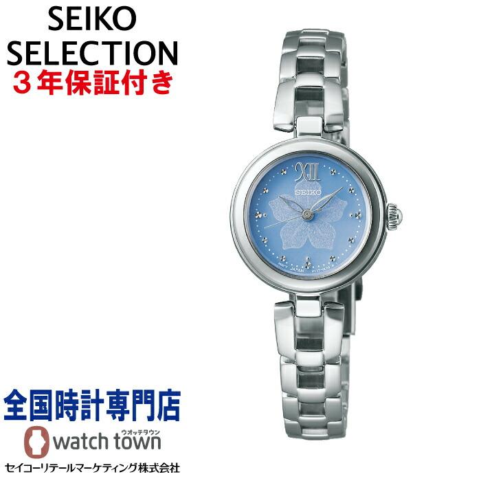 SEIKO セイコーセレクション SWFA195