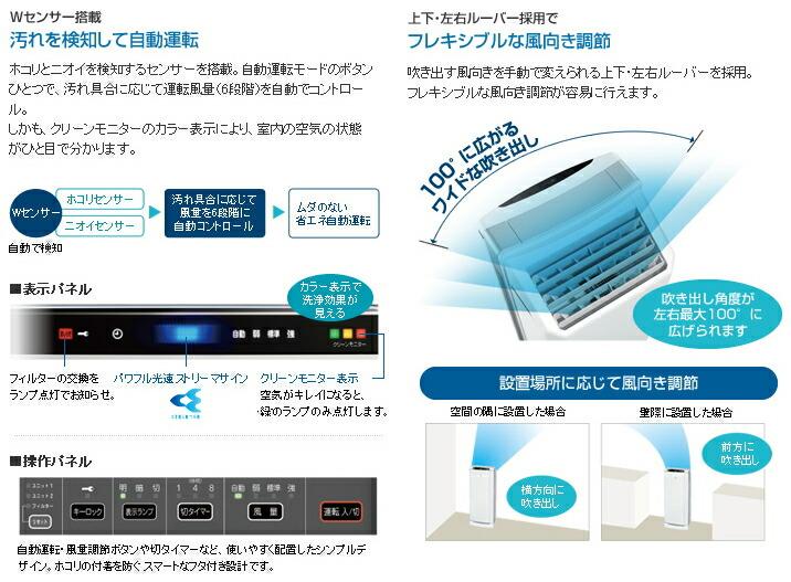 ダイキン[DAIKIN]業務用パワフル光クリエール空気清浄機ACEF12L-W 電気集塵 脱臭 ストリーマー除菌