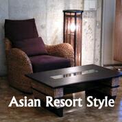 アジアンリゾートスタイルのblog