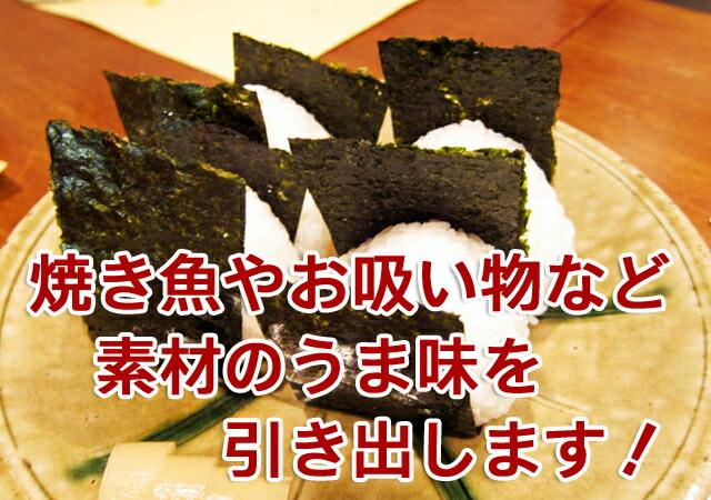 食用ヒマラヤ岩塩お試しセット