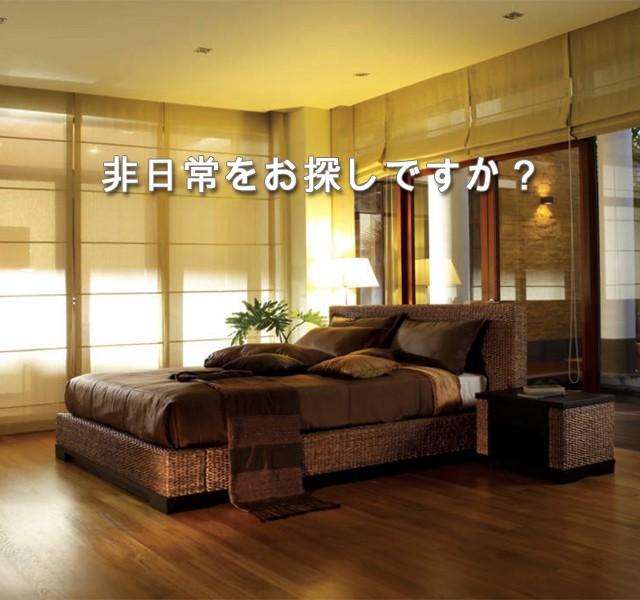 ウォーターヒヤシンス家具 ベッド HBD-05