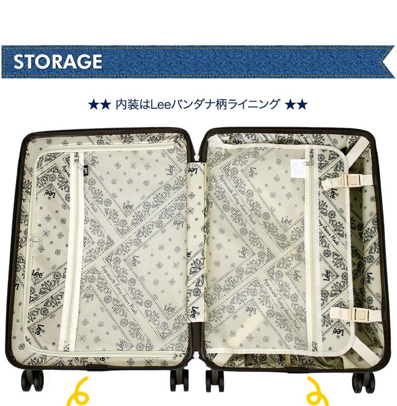 Lee スーツケース 50L