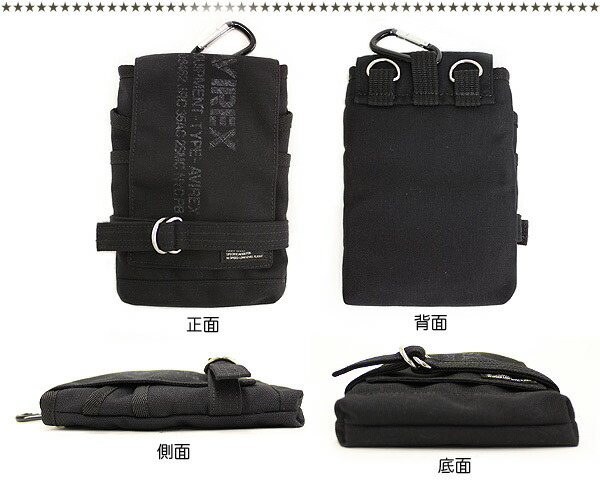 AVIREX 軽い カジュアル ポリエステルキャンバス アーミー ザー&ミニショルダー 2WAYバッグ