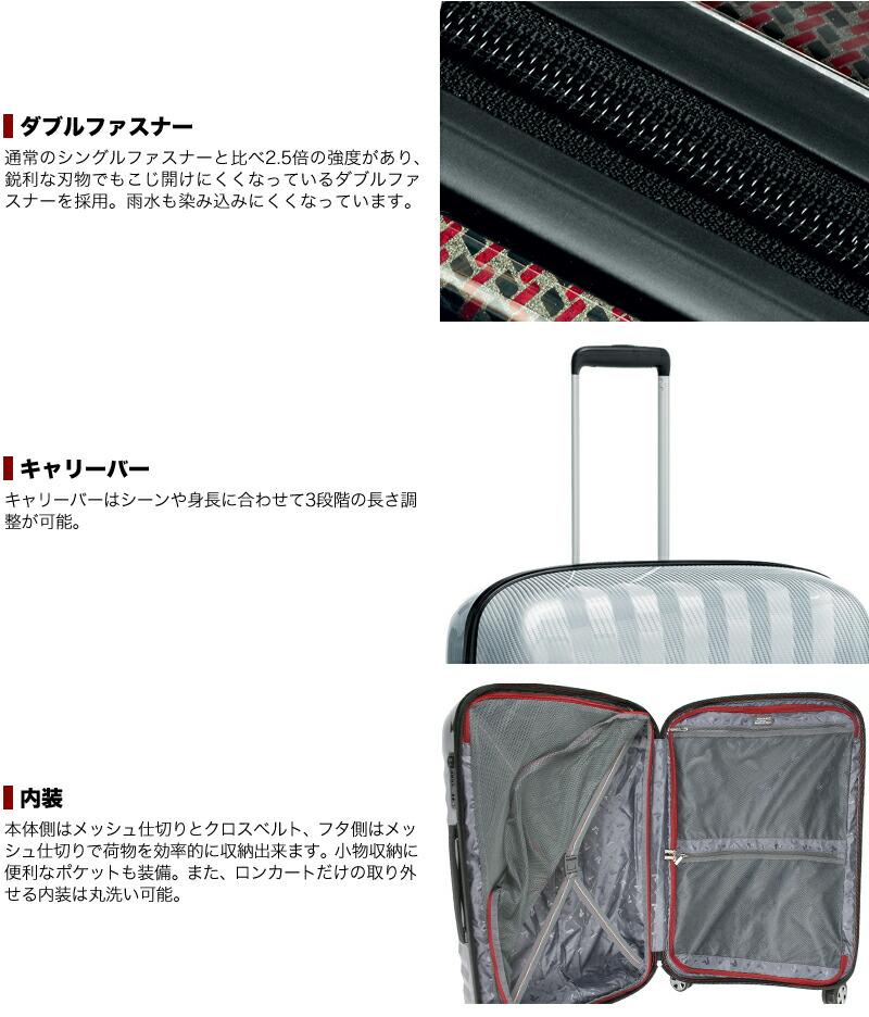 RONCATO PREMIUM ZSL スーツケース 70L 5175