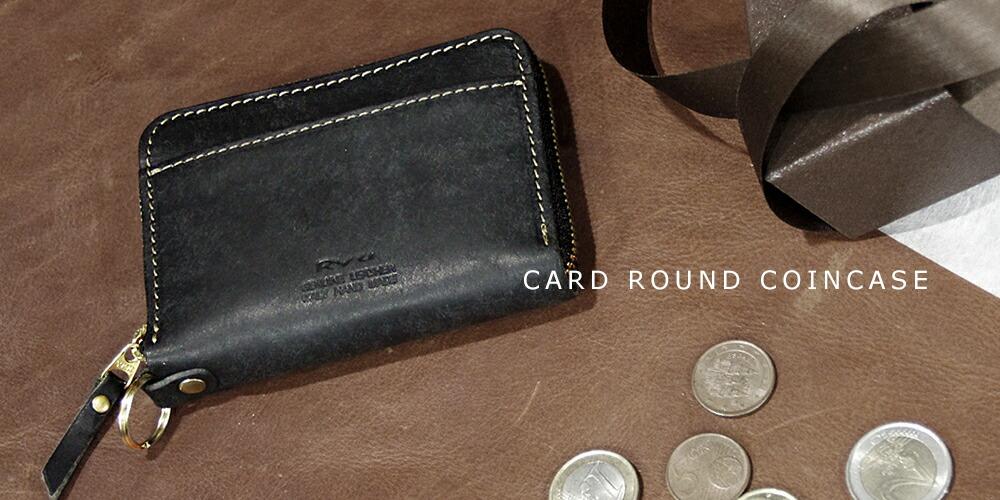 CARD ROUND COINCASE