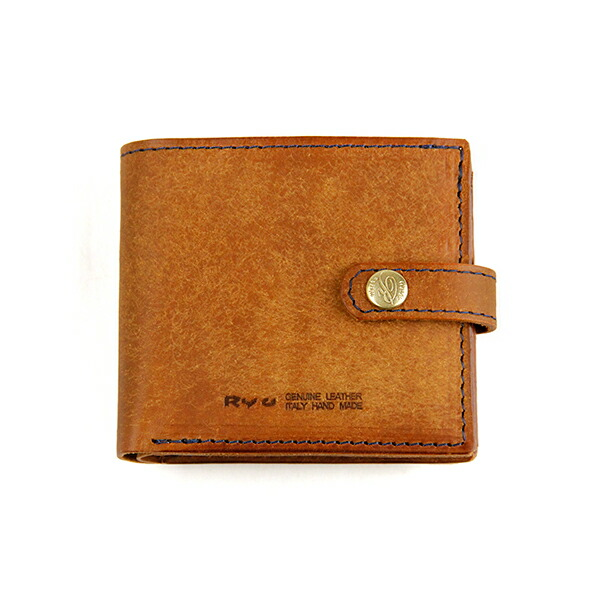 BOX COIN(M)WALLET