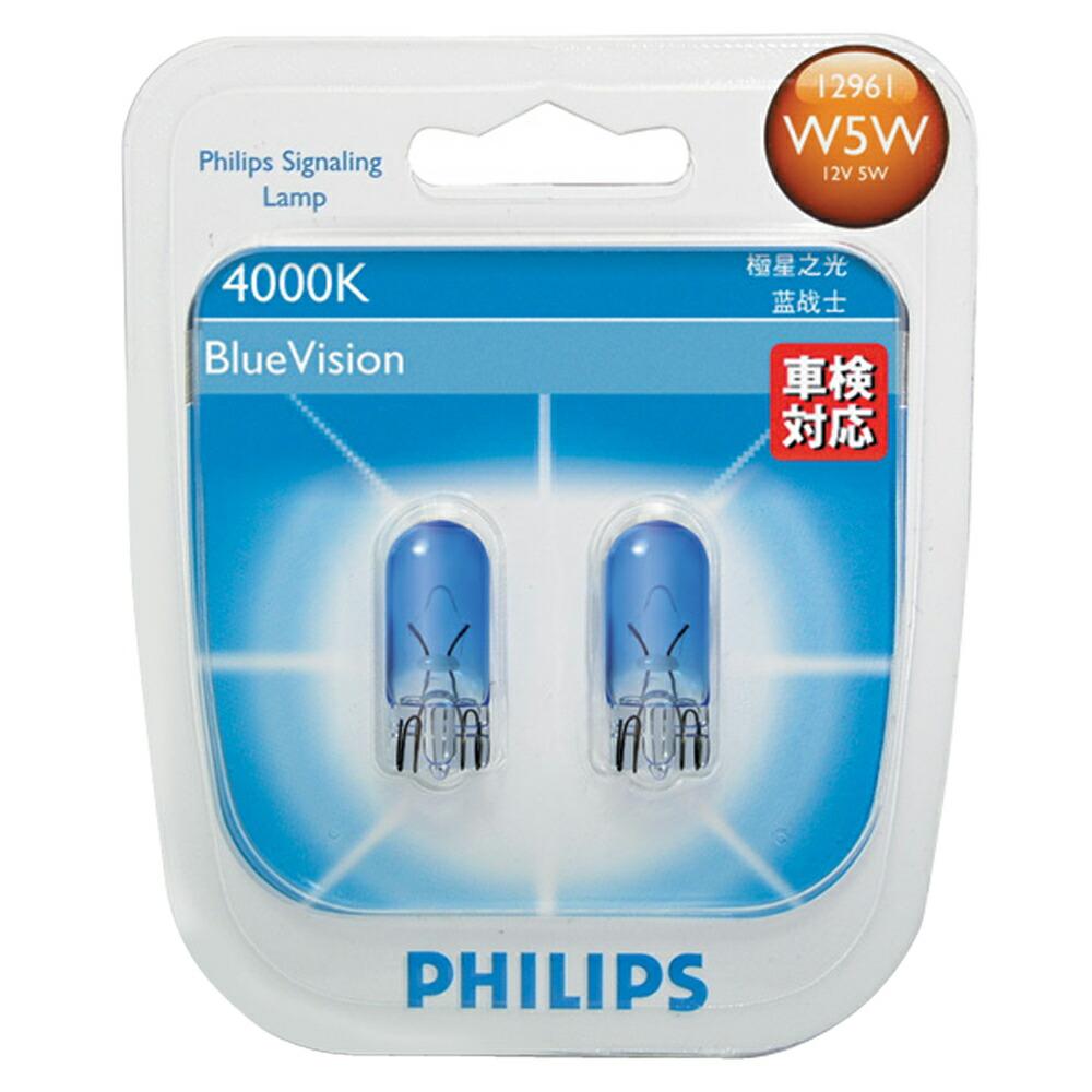 Philips Blue Vision Ultra vs. OSRAM Cool Blue Intense ...