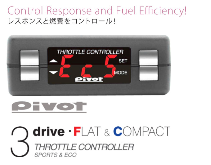 Pivot 3-DRIVE COMPACT throttle controller + vehicle harness TH-2B set Mazda  CX-5