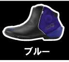 【送料無料】<br> エルフ/elf ライダーシューズEvoluzione_01 ブルー<br>【防水】【2010新作】【ライダース】【バイク】【メンズ】【smtb-f】<br>
