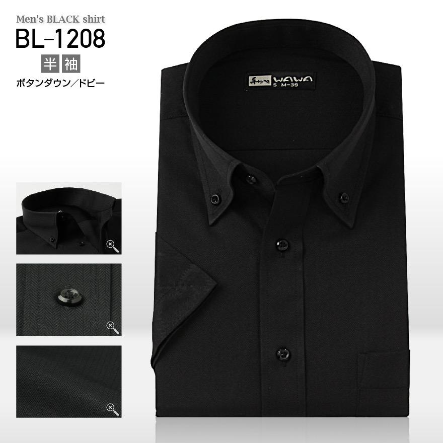 d04239dc1930a5 楽天市場】BL-1208 ブラック ワイシャツ WAWAJAPAN 男性生地柄 黒 S~4L ...