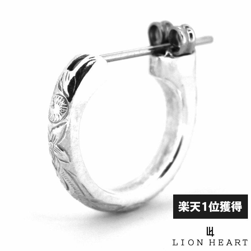 ライオンハート LION HEART クロッシング ピアス ヘリテイジ シルバー925