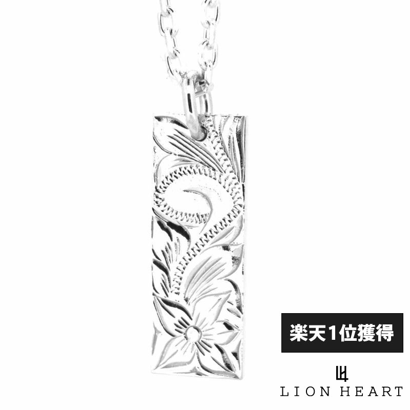 ライオンハート LION HEART ヘリテイジ プレート ネックレス シルバー925
