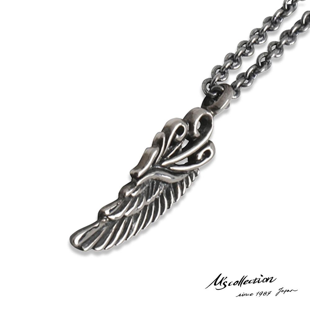 エムズコレクション ウイング ペンダント ネックレス 翼 アズキチェーン シルバー925 メンズ ブランド