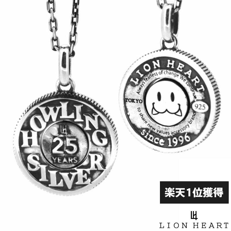 ライオンハート LION HEART 25周年限定 ハウリング シルバーコイン ネックレス シルバー925