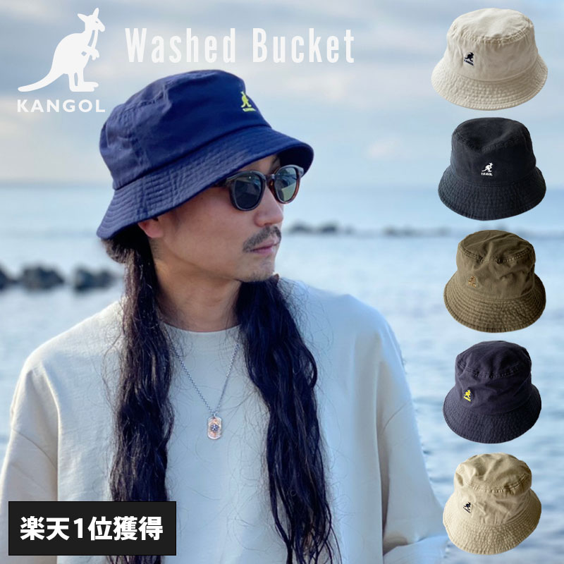 カンゴール KANGOL Washed Bucket バケットハット