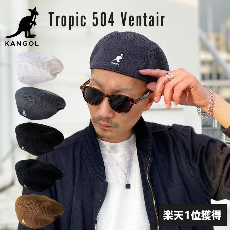 カンゴール KANGOL Tropic 504 Ventair サマーニット ハンチング