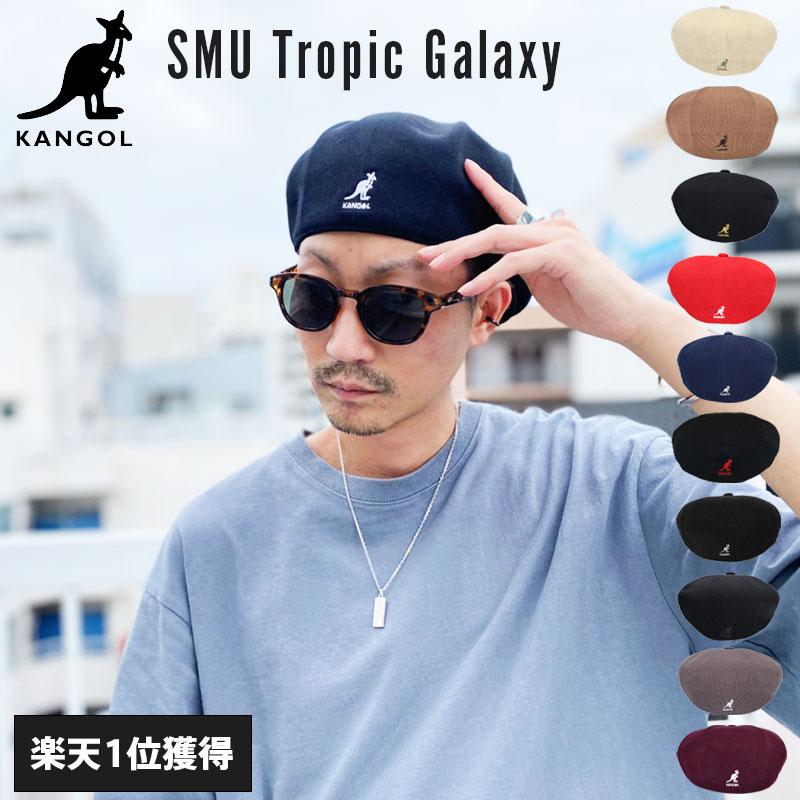 カンゴール KANGOL SMU Tropic Galaxy トロピック ギャラクシー サマーニット ハンチング