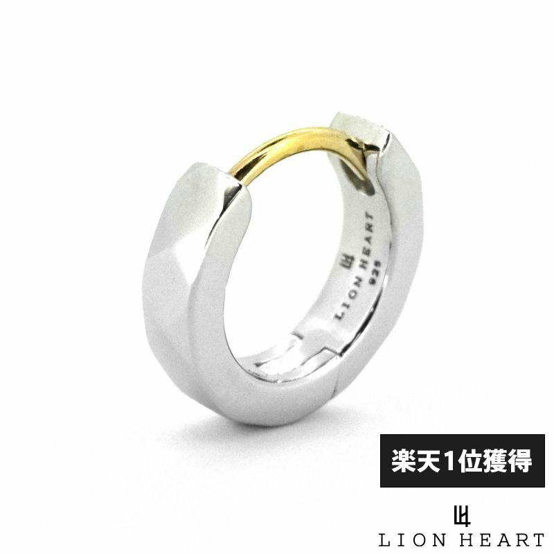 ライオンハート LION HEART カッティング フープピアス シルバー925 シルバー
