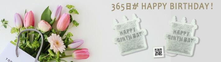 Kawaiiティーバッグ ケーキ