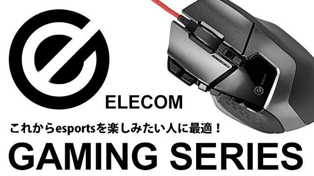 831b7ebbda32 【楽天市場】【送料無料】コイズミファニテック エコレディ LEDモードパイロットスリムアームライト ホワイト ECL-357:Webby