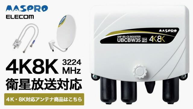 d9dd65fe1b 楽天市場】電球やメディアなどの電化消耗品からPC・家電の周辺商品や部品 ...