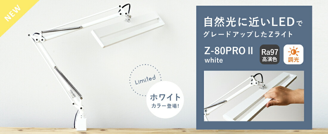【B】z-pro2wh