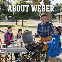 ABOUT WEBER