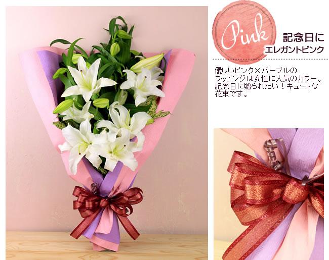 記念日に 優しいピンク×パープルのラッピングは女性に人気のカラー。記念日に贈られたい!キュートな花束です。