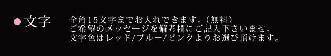 14kesyou-r09b.jpg