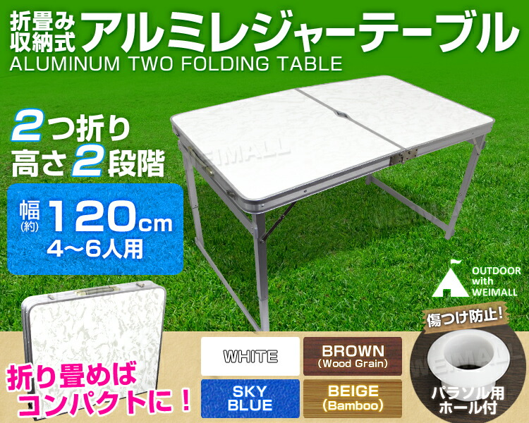 weimall outdoor table folding table leisure table picnic table