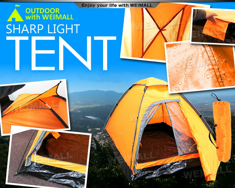 One touch tent (long type) & weimall | Rakuten Global Market: 2 man tents for storage case with ...