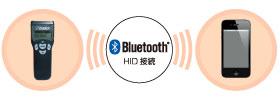 Bluetooth HID接続