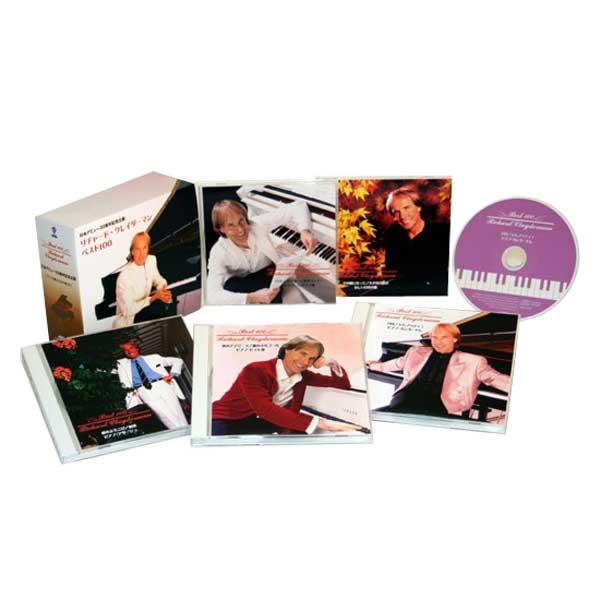 リチャード・クレイダーマン ベスト100 CD5枚組 VCS-1272